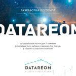 Датареон