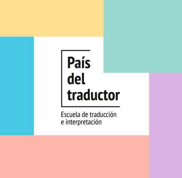 Разработка логотипа и фирменного стиля для País del traductor